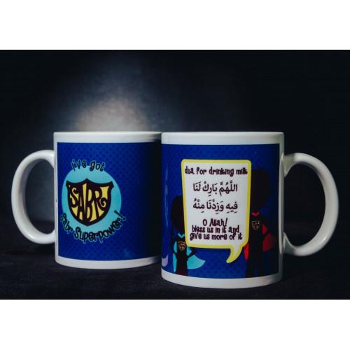 Sabr Superpower Mug with Milk Drinking Dua