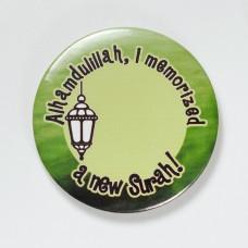 Quran Memorisation Motivator Badges