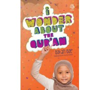 I Wonder about the Qur'an (Book 4)
