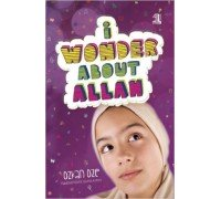I Wonder About Allah Book 1